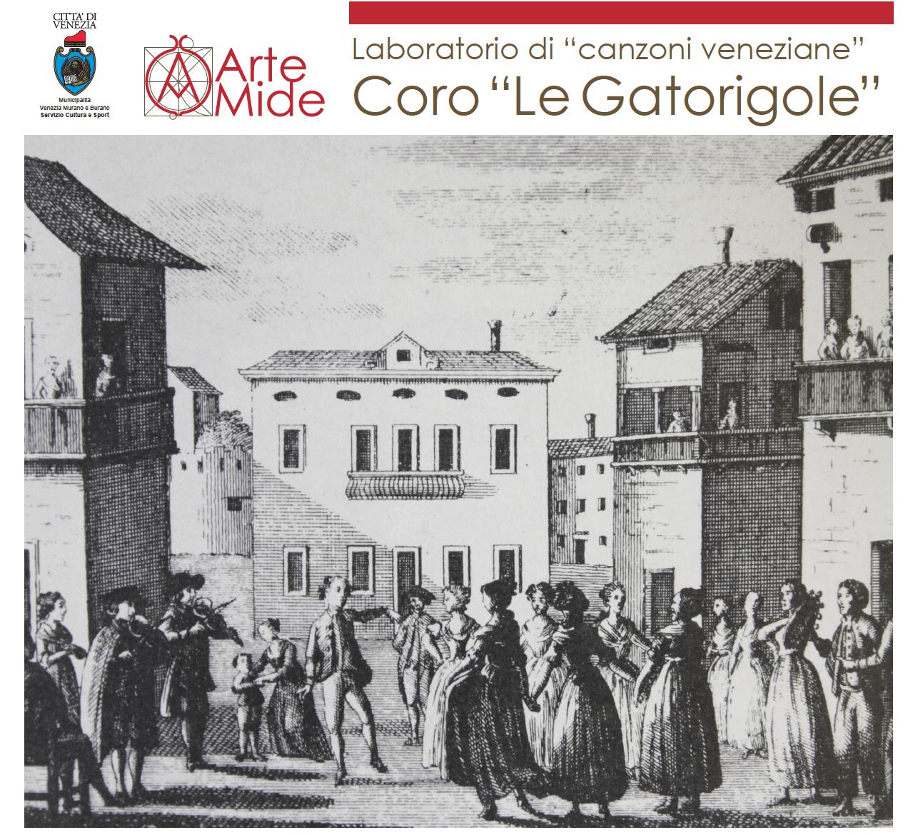 """Laboratorio di """"Canzoni Veneziane"""""""