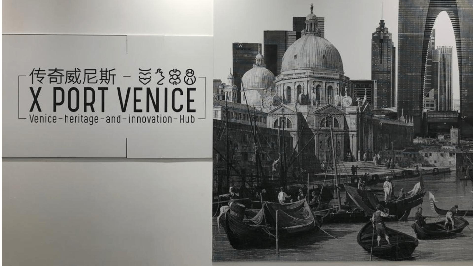 Arte-Mide al Suzhou Design Week